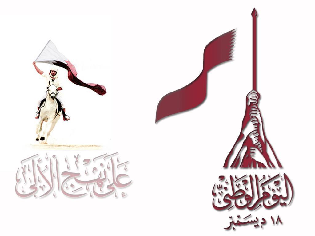 كلام جميل عن اليوم الوطني دولة قطر , تغريدات تويتر اليوم الوطني القطري