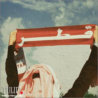 خلفيات نوكيا اليوم الوطني القطري , خلفيات جوال اليوم الوطني القطري