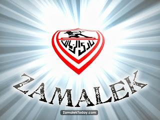 صور الزمالك 2018 , صور نادي الزمالك 2018 Zamalek