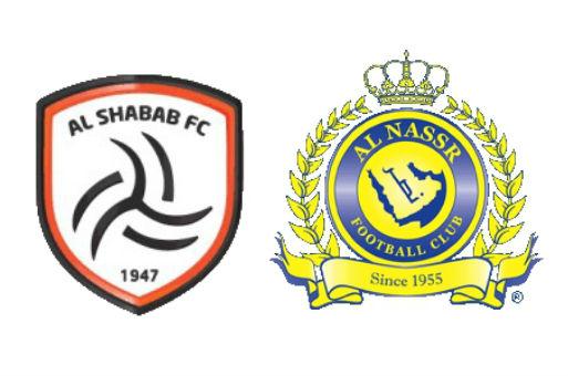 مباراة النصر و الشباب في الدوري السعودي اليوم السبت 7-12-2013
