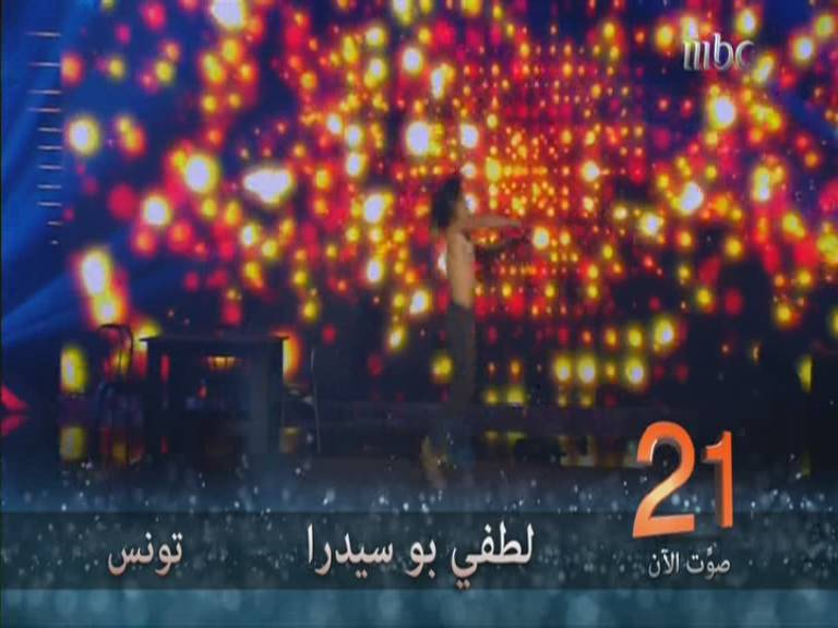������ ���� ���� ������� - ������ ������� - Arabs Got Talent ����� ����� 7-12-2013