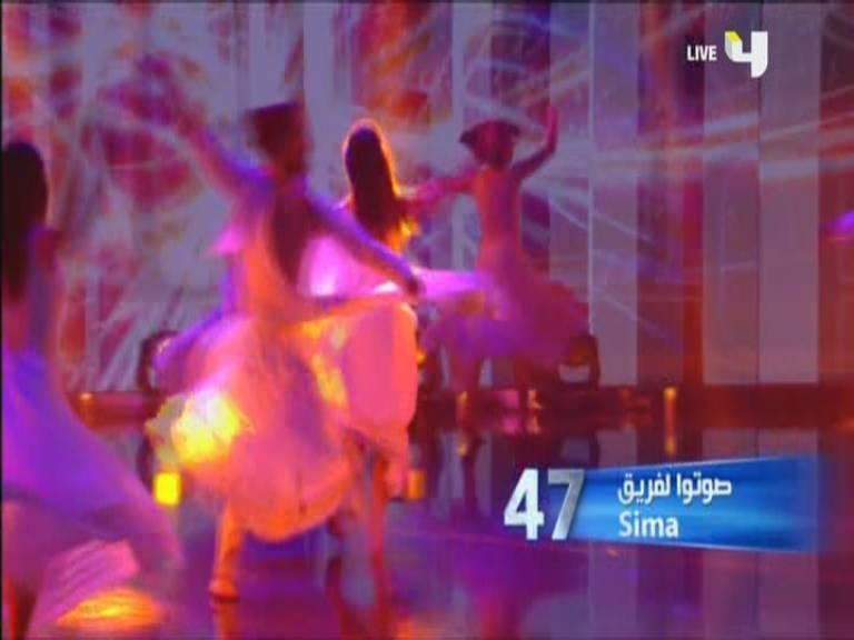 يوتيوب أداء فرقة سيما - sima - الحلقة الاخيرة - أرب غوت تالنت اليوم السبت 7-12-2013