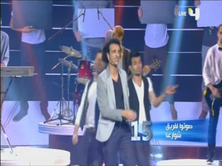 يوتيوب أداء فرقة شوارعنا - الحلقة الاخيرة - Arabs Got Talent اليوم السبت 7-12-2013