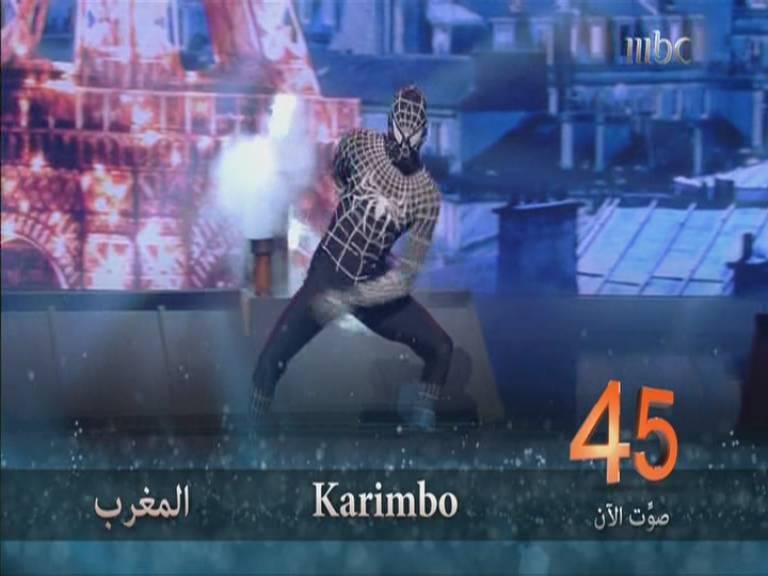 يوتيوب أداء كرينبو - Karimbo - الحلقة الاخيرة - أرب غوت تالنت اليوم السبت 7-12-2013