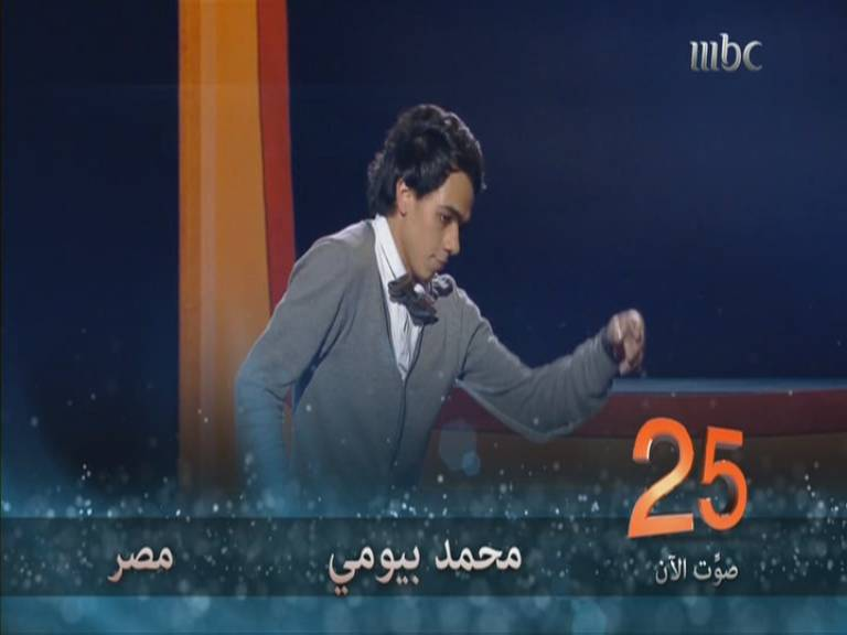 يوتيوب أداء محمد بيومي - الحلقة الاخيرة - Arabs Got Talent اليوم السبت 7-12-2013