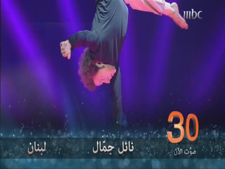 يوتيوب أداء نائل جمال - الحلقة الاخيرة - Arabs Got Talent اليوم السبت 7-12-2013