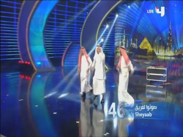 ������ ���� ���� ������ - Sheyaab - ������ ������� - Arabs Got Talent ����� ����� 7-12-2013