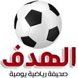 عناوين الصحف الرياضية يوم الاحد 8-12-2013 , عناوين الصحف الرياضية الصادرة اليوم الأحد 8 ديسمبر 2013