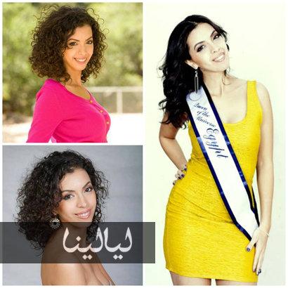 صور سارة أبو فاشا ملكة جمال مصر 2013 , سارة أبو فاشا ملكة جمال مصر 2013