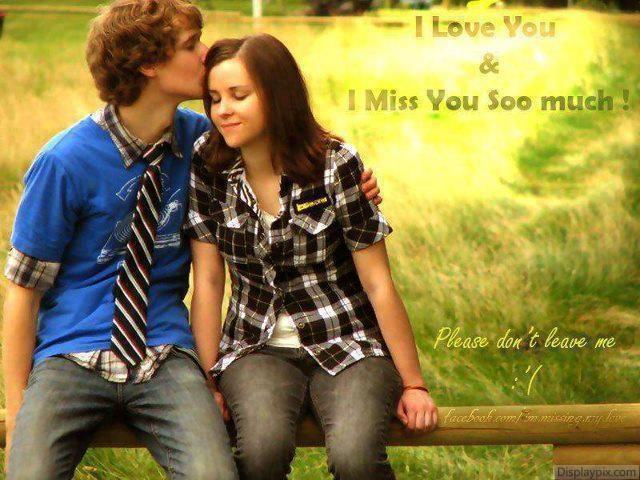 صور ثنائيات حب وعشق 2014 , صور عشاق احضان رومانسية 2014 , couples Romantic photos