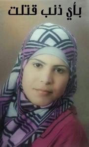 اسباب مقتل الطالبة نور العوضات 2013 , سبب مقتل نور العوضات في محافظْ الزرقاء 2013