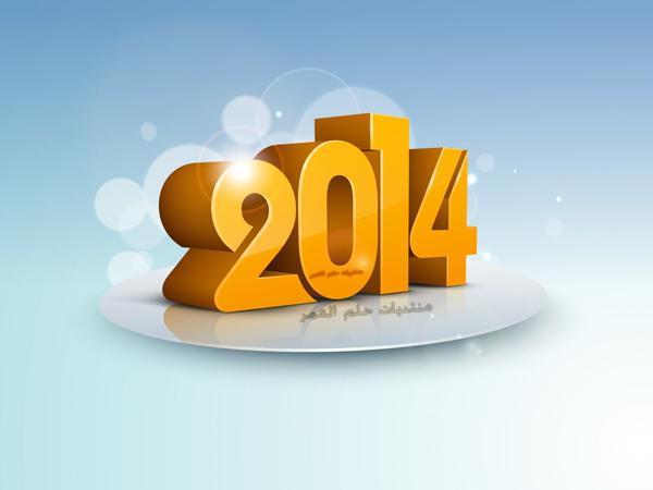 ������ ����� ��� ����� ��������� 2014 , ��� �� ��� ����� ���� ����� ��������� 2014 ,iPad