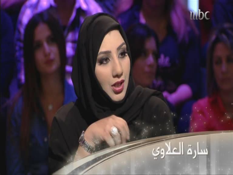 السيرة الذاتية سارة العليوي , معلومات عن الكاتبة السعودية سارة العليوي