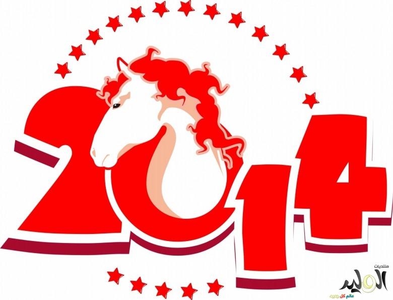 ����� ������ ������� ���� ����� ��������� 2014 , ����� ����� ����� ������ 2014