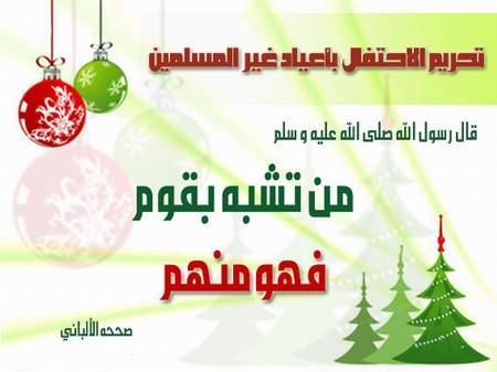بطاقات حكم الاحتفال بالكريسماس , صور لا لعيد رأس السنة الميلادية