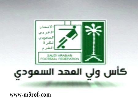 أهداف مباراة القادسية و الشباب في كأس ولي العهد السعودي اليوم الثلاثاء 10-12-2013