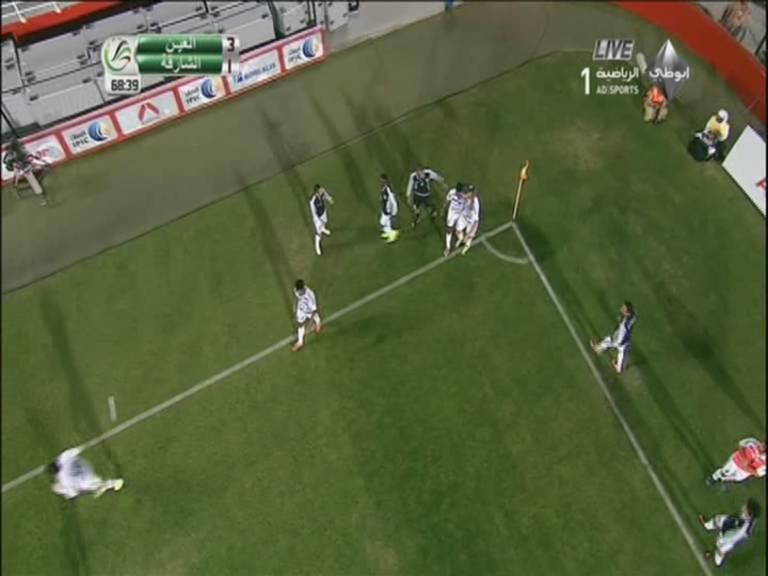أهداف مباراة العين و الشارقة في كأس رئيس الدولة الإماراتي اليوم الثلاثاء 10-12-2013