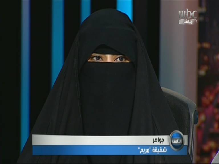 صور مريم التي فارقت أهلها من 40 عام في برنامج الثامنة اليوم الثلاثاء 10-12-2013
