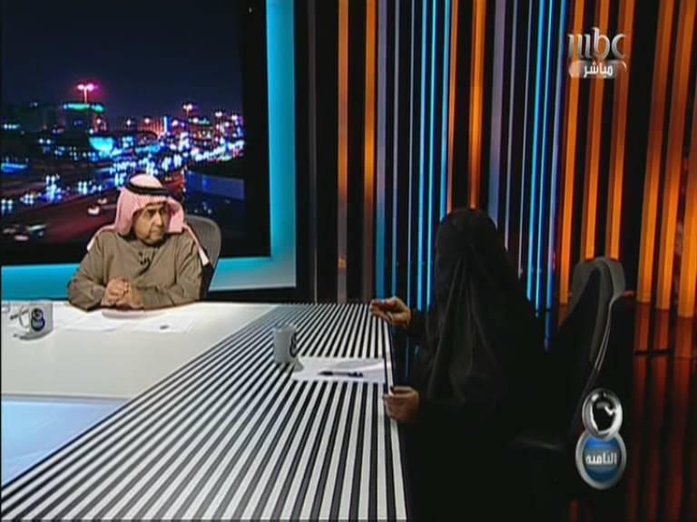 يوتيوب برنامج الثامنة - حلقة الفتاة السعودية مريم اليوم الثلاثاء 10-12-2013 كاملة