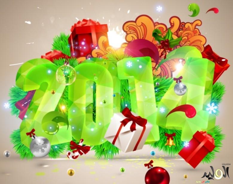 أجدد صور وخلفيات الفيس بوك بمناسبة العام الميلادى الجديد 2014 ,خلفيات فيس بوك تهنئة بالعام الميلادي