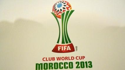القنوات المجانية المفتوحة التي تذيع مباريات الأهلي في كأس العالم للأندية 2013