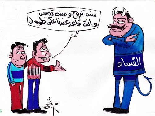 صور كاريكاتير بابا نويل 2018 , صور مضحكة عن سنتا كروز 2018