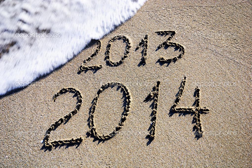 ��� ������ ����� �������� ������ 2014 , ������ ��� 2014
