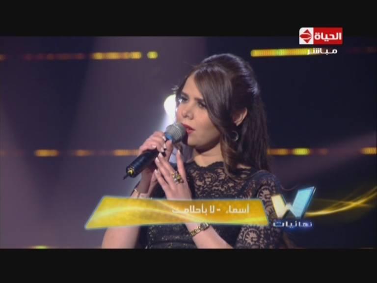 يوتيوب اغنية لابأحلامي - أسماء - ذا وينر از The Winner Is اليوم الجمعة 13-12-2013