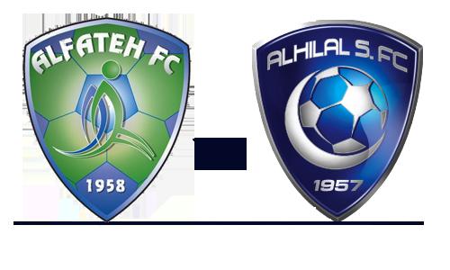 مباراة الهلال و الفتح في دوري عبد اللطيف جميل اليوم السبت 14-12-2013