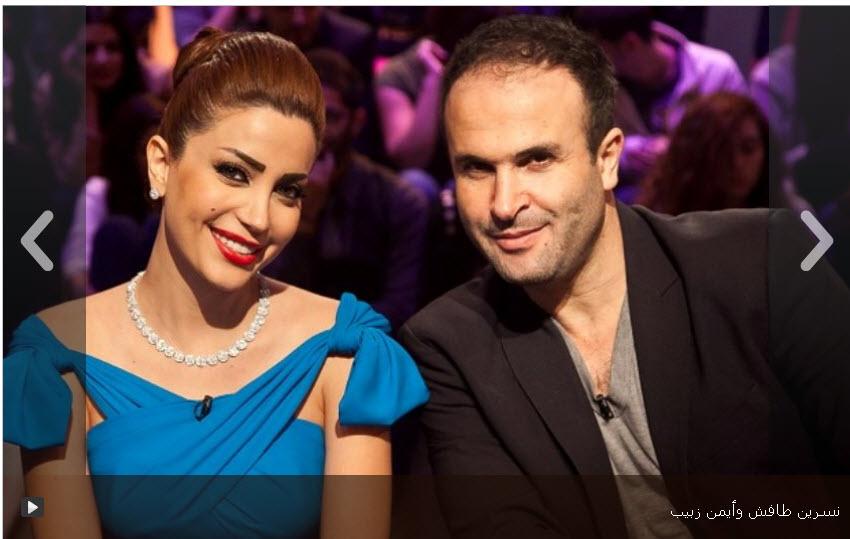 صور نسرين طافش في برنامج نورت مع اروي 2013 , الممثلة السورية نسرين طافش مع اروي 2014