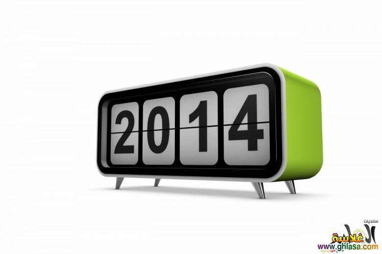 ��� ���� �� happy new year 2014 , ������ ���� �� ��� ����� ����� 2014