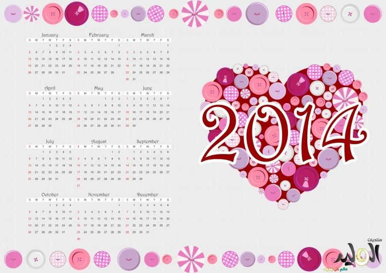 ��� ����� ��� 2014 , ������ ����� ��� 2014 , Calendar Year 2014