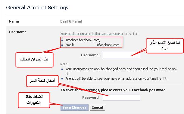 كيفية عمل حسابات فيس بوك بدون بريد إلكتروني أو موبايل في أقل من دقيقة