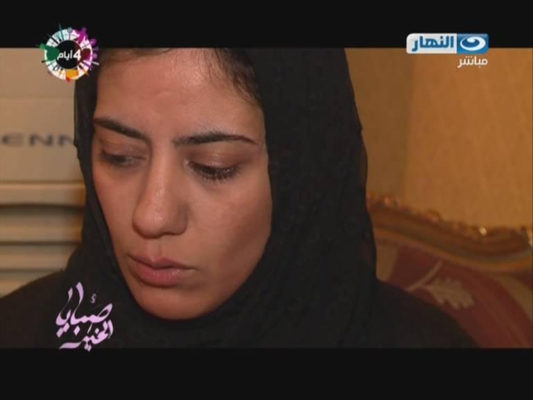 صور شيماء والدة الطفلة زينة المقتولة في بورسعيد 2013 , صور بكاء والدة الطفلة زينة برنامج صبايا الخير