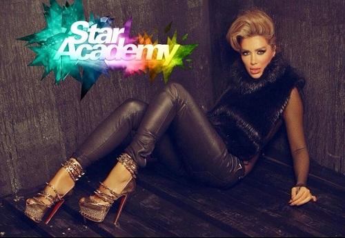 ������ ������ ���� ������� 9- Star Academy - ������� 13 - ���� ���� ����� ������ 19-12-2013