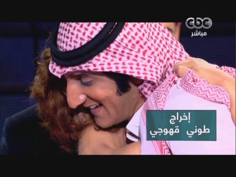 يوتيوب وداع طلاب ستار اكاديمي عبدالله من السعودية - Star Academy الخميس 19-12-2013