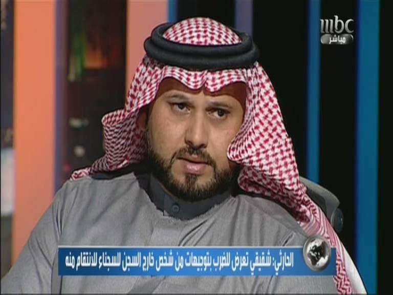 صور تعذيب عبده الحارتي في السجن 1435 , صور سجناء يعذبون سجينا بأحد سجون بالسعودية 2013