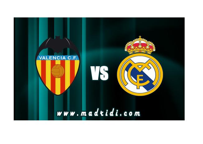 روابط نقل مشاهدة مباراة ريال مدريد وفالنسيا في الدوري الاسباني اليوم الاحد 22-12-2013