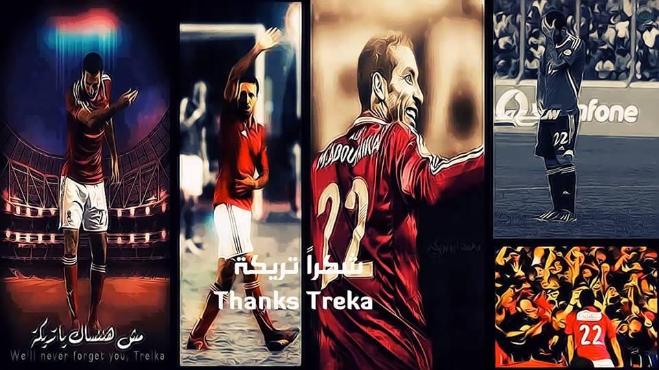 يوتيوب اجمل لقطات ابو تركية 2014 , فيديو كامل عن ابو تريكة , كل ما قدم اللاعب المصري ابو تريكة 2014