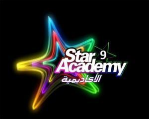 اسماء نومنيه ستار اكاديمي 9 Star Academy البرايم 14 اليوم الاثنين 23-12-2013