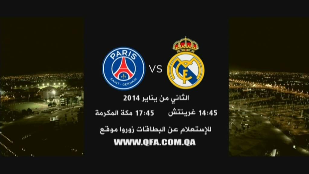 موعد مباراة , توقيت مباراة , القنوات الناقلة مباراة ريال مدريد و باريس سان جرمان في الدوحة قطر 2014
