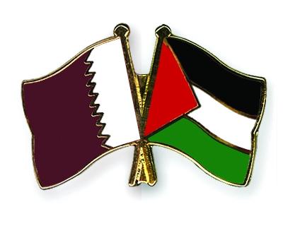يوتيوب أهداف مباراة قطر و فلسطين في بطولة اتحاد غرب آسيا اليوم الاربعاء 25 ديسمبر 2013