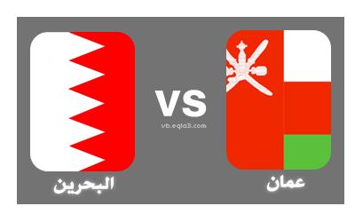 أهداف مباراة البحرين و عمان في كأس غرب اسيا اليوم الاربعاء 25-12-2013