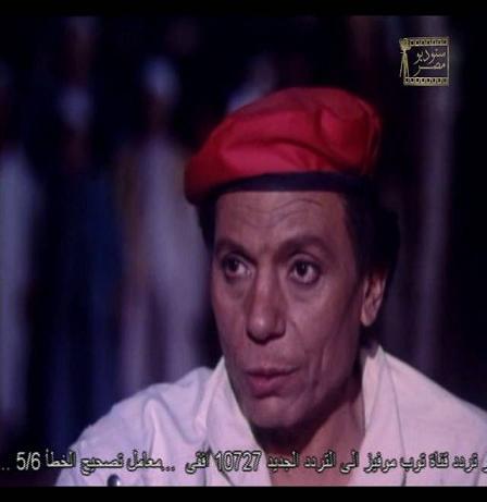 قناة ستوديو مصر الافلام لها اصل Nilesat 102