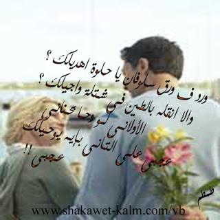 صور مكتوب عليها اقوال صلاح جاهين , صور فيس بوك كلمات الشاعر صلاح جاهين