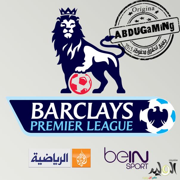 رسيفر قناة الجزيرة الرياضية beIN SPORT الجديد هيوماكس الذي سينطلق بداية 2014