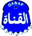 يوتيوب أهداف مباراة الإسماعيلي و القناة في الدوري المصري اليوم الاربعاء 25-12-2013