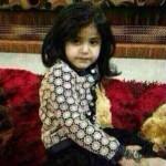 الطفلة لمي التي سقطت في البئر في محافطة الحقل 1435 , صورالطفلة لمي الروقي 1435