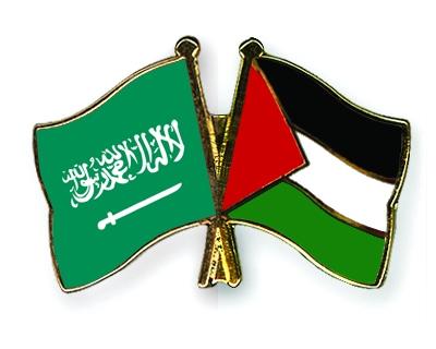 أهداف مباراة السعودية وفلسطين في في بطولة اتحاد غرب آسيا اليوم السبت 28-12-2013