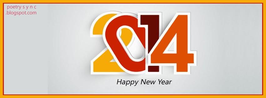اغلفة فيسبوك مكتوب عليها 2014 , كفرات وبروفيلات فيس بوك مكتوب عليها تهنئة بالعام الجديد 2014